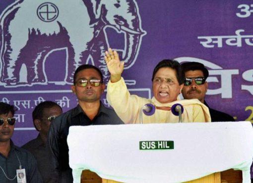 पंजाब-फगवाड़ा-मायावती-पंजाब-चुनावी-रैली