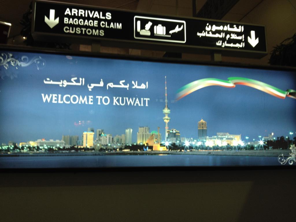 Kuwait Banned