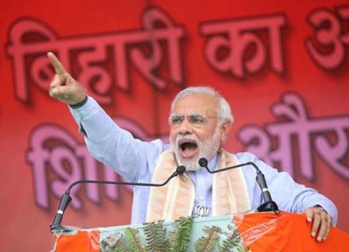 Narendra Modi in UP Rally SCAM