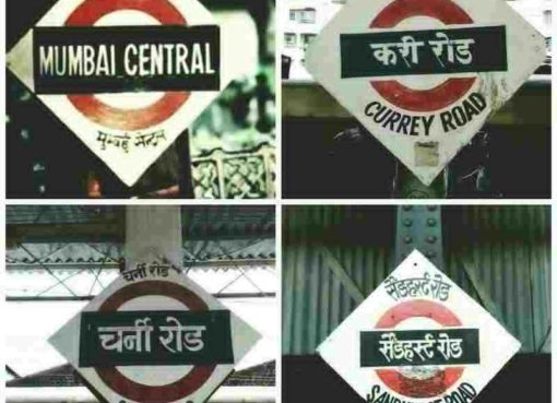 Railway Stations demanded renamed by Shiv Sena