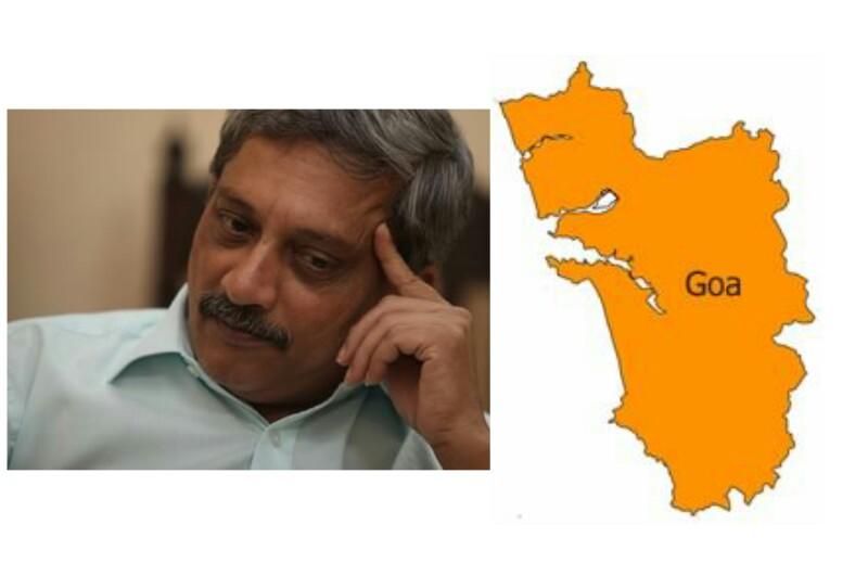 मनोहर पर्रिकर goa government