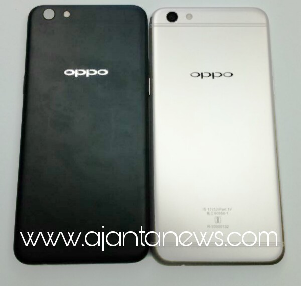 Oppo F3 Plus rear view