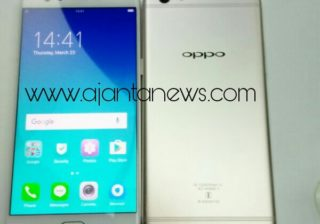 Oppo F3 Plus front view
