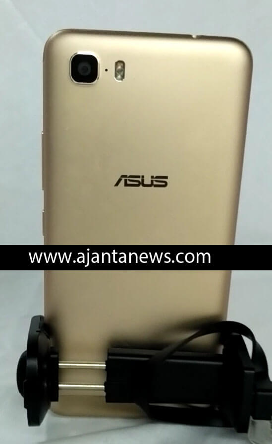 Asus Zenfone 3S Max Rear View