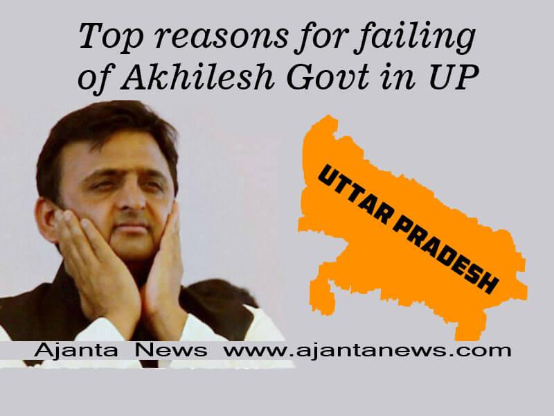 Top-Reasons-Akhilesh-failing-Uttar-pradesh-अखिलेश यादव के हार के कारण