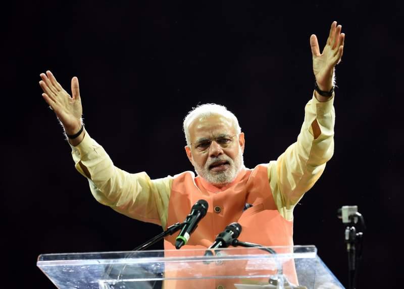 PM narendra modi नरेंद्र मोदी
