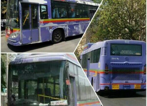 मुंबई BEST Air Conditioned Buses