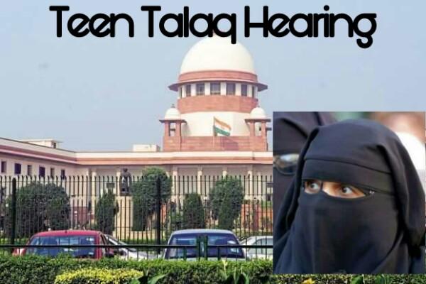 तीन तलाक, Teen Talaq