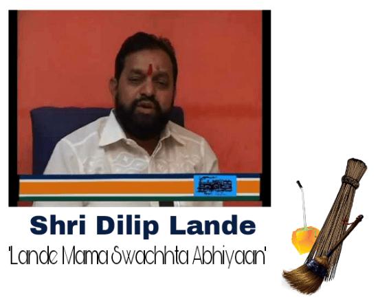 दिलीप लांडे, Dilip Lande