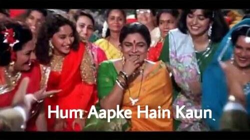 Reema Lagoo in 'Hum Aapke Hain Kaun'