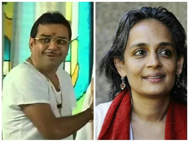 Paresh-Rawal-on-arundhati-roy