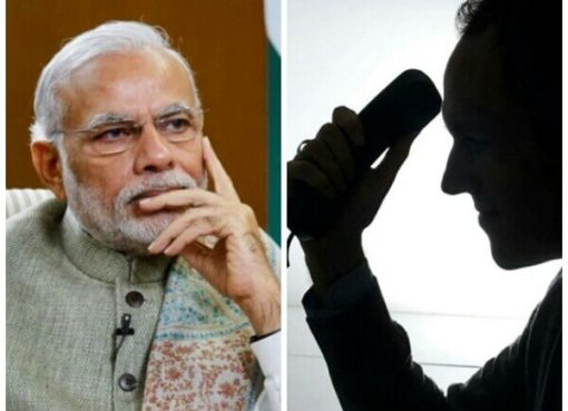 Unknown Caller for Killing Modi