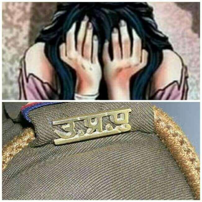 Rampur gang rape case, rampur gang rape survivor accused cheating,