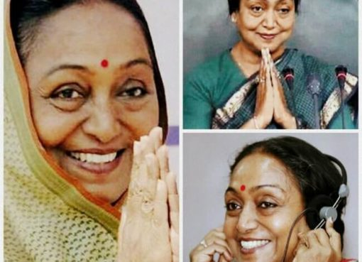 Meira Kumar, Opposition Presidential Candidate Meira Kumar, Presidential Candidate Meira Kumar, Presidential Poll 2017 Candidate