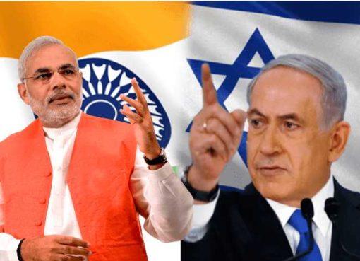 Israeli - India Meet
