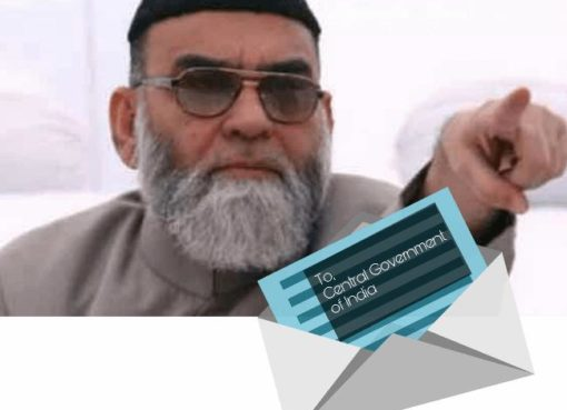 Shahi Imam to Centre, Shahi Imam letter to Centre