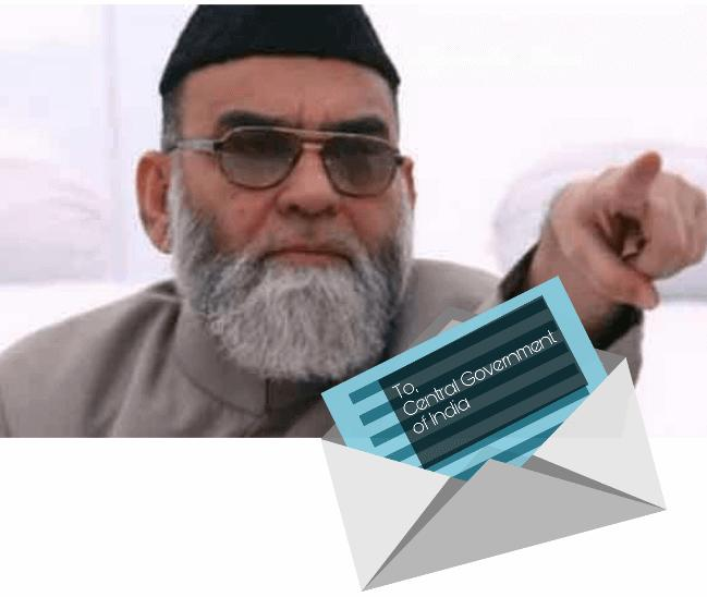 Shahi Imam to Centre, Shahi Imam letter to Centre