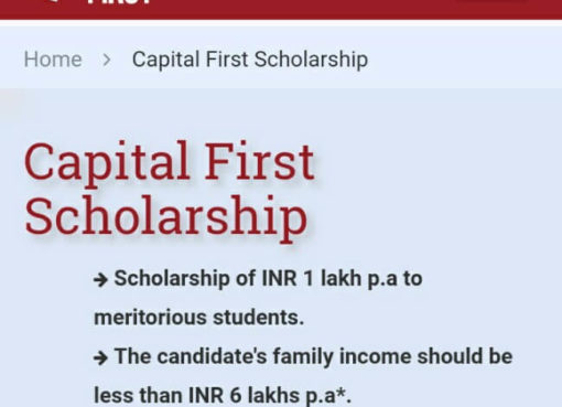 Capital First Scholarship, Scholarship for MBA in India, Financial help for MBA by Capital First