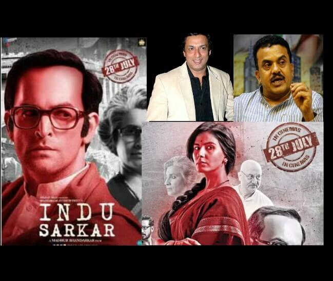 Indu Sarkar Movie, Issue with Indu Sarkar, Problems with Indu Sarkar