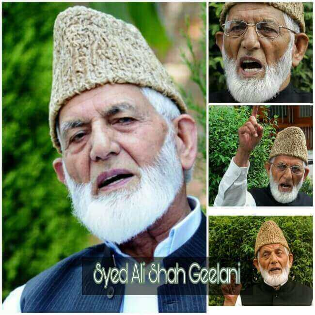 Syed Ali Shah Geelani, Syed Ali Shah Geelani in anti nationalism, 6 moments of anti nationalism by Geelani