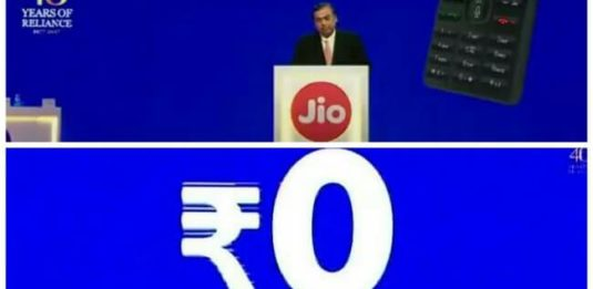 Jiophone launch, how to buy Jiophone, Jiophone Guide