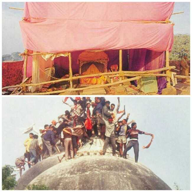Ram Mandir and Mosque Development in Ayodhya, Ayodhya Issue,