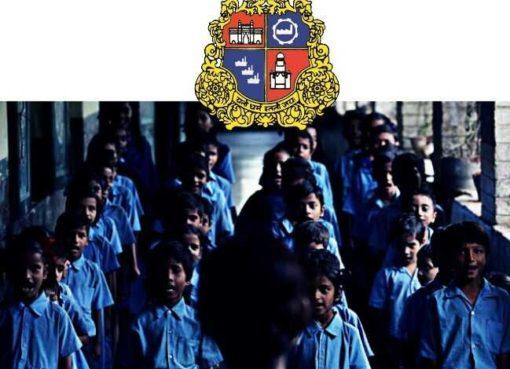 Vande Mataram in BMC Schools, BMC School on Vande Mataram, Vande Mataram in MCGM Schools