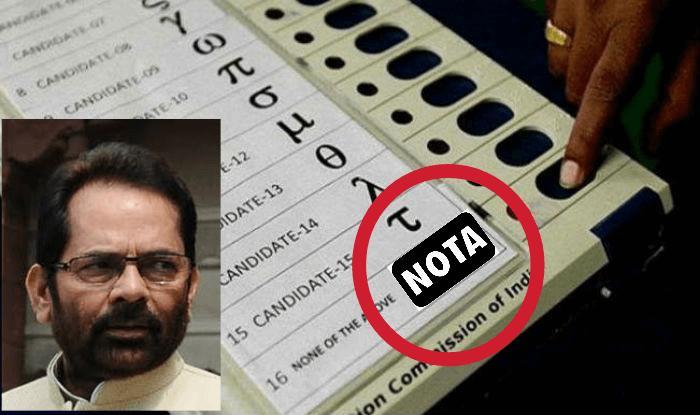 NOTA Opposition By BJP in Gujarat Rajya Sabha Election 2017, Congress and BJP oppose NOTA in Rajya Sabha Election