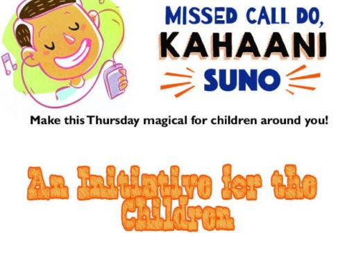 pratham books initiative 'Missed Call Do, Kahaani Suno', Missed call do, kahaani suno, free audio stories by pratham books