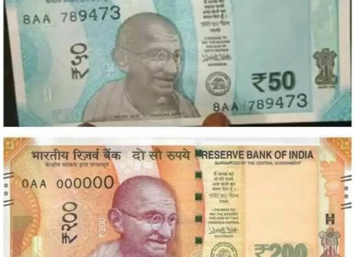 Rs. 50 & Rs. 200 notes, features of Rs. 200 notes, facts about Rs. 200 notes, unheard things about Rs. 200 notes
