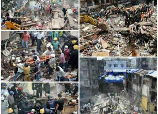 Bhendi Bazaar Building Collapse, Building Mishap in Bhendi Bazaar, Bhendi Bazaar Building Collapse