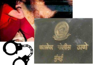 Ghatkopar Police Arrests Molester, Khadi no. 3 girl molested, khadi number 3 girl molested and beaten up