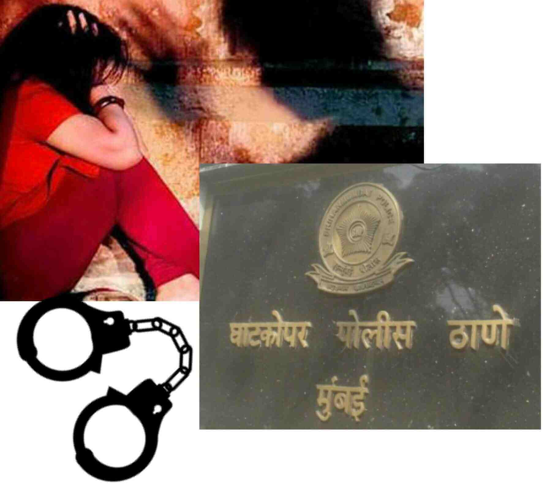 Ghatkopar Police Arrests Molester, Khadi no. 3 girl molested, khadi number 3 girl molested and beaten up