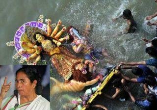 Durga idol immersion Ban by Mamata Banerjee, Mamta Banerjee bans Durga Idol immersion