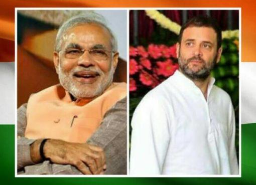 Comparision between Rahul gandhi and Narendra Modi, Rahul Gandhi lacks qualities, best between Narendra Modi and Rahul gandhi