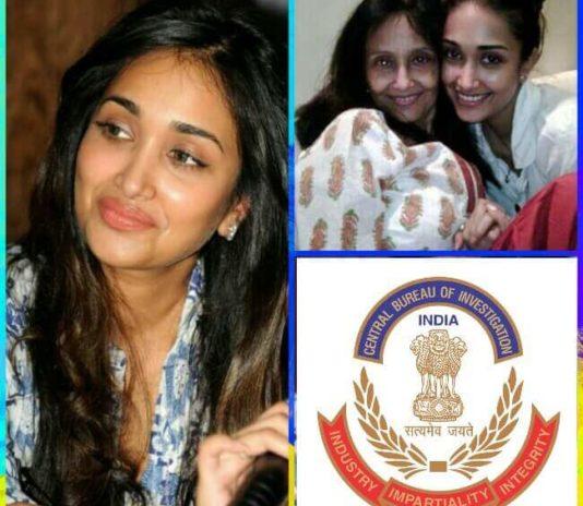 "Rabiya Khan Calls CBI Incompetent, Jiah Khan's mother calls CBI incompetent, CBI ""incompetent"""