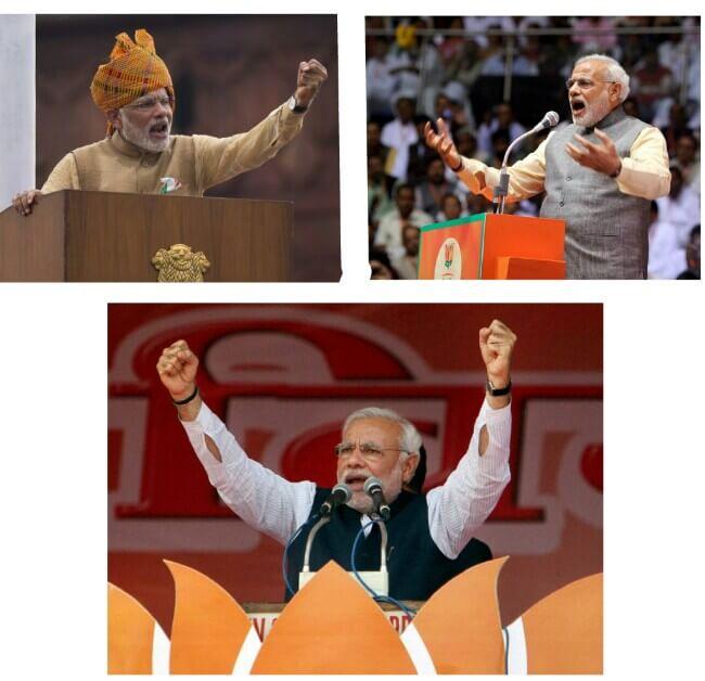 PM Modi Speeches, Narendra Modi Speeches, Speeches by Narendra Modi