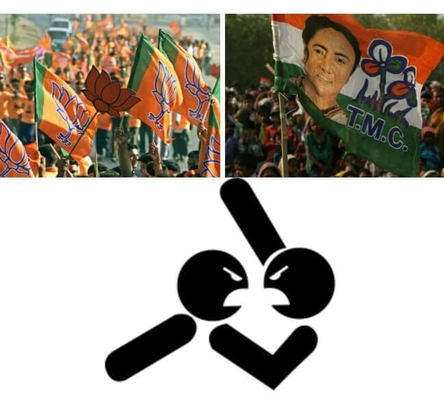 West bengal fight between TMC and BJP, Fight between TMC and BJP, BJP vs TMC