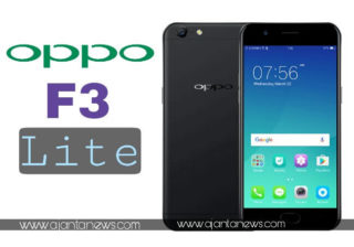 Oppo F3 Lite Launched in Vietnam, Oppo F3 Lite, F3 Lite,