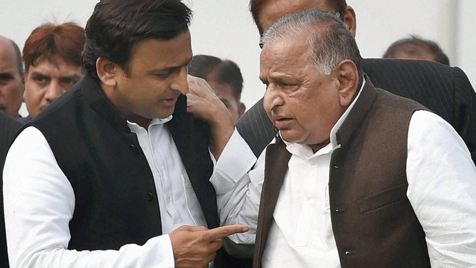 Akhilesh Yadav & Mulayam together in a meet