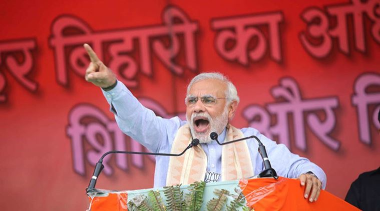 Narendra Modi in UP Rally SCAM