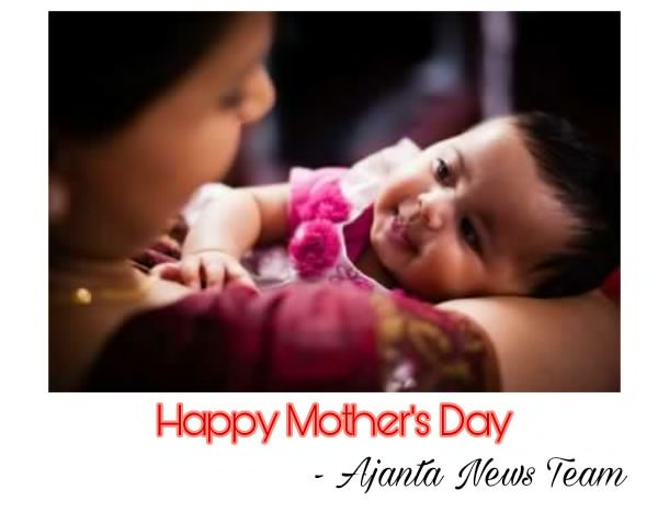 Mother's Day - Ajanta News