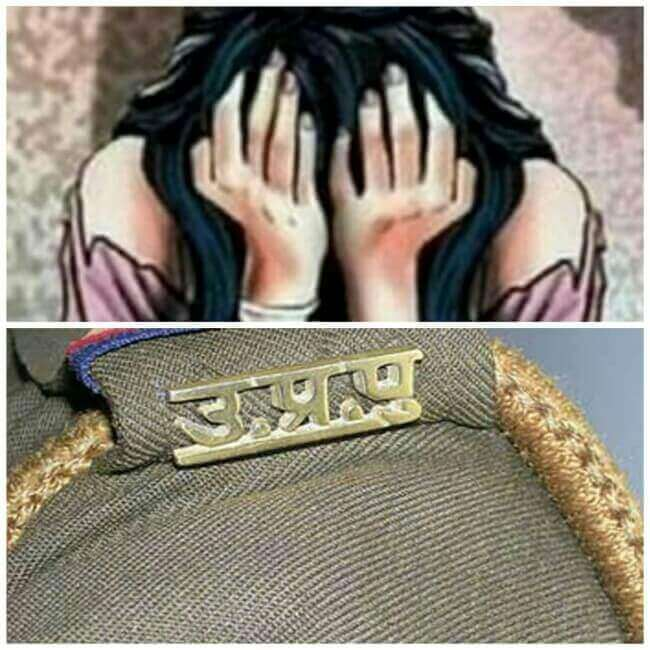 Rampur gang rape case, rampur gang rape survivor accused cheating,