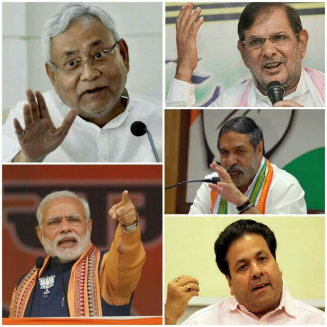Nitish Kumar praises Modi, Modi Praises by Nitish Kumar, Congress against Nitish Kumar,