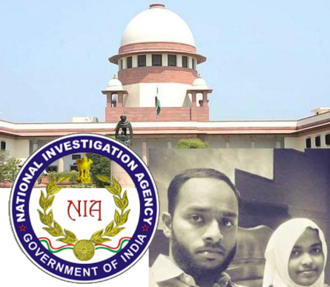 Kerala Love Jihad, Love Jihad matter, Supreme Court on Love Jihad, Love Jihad case by NIA