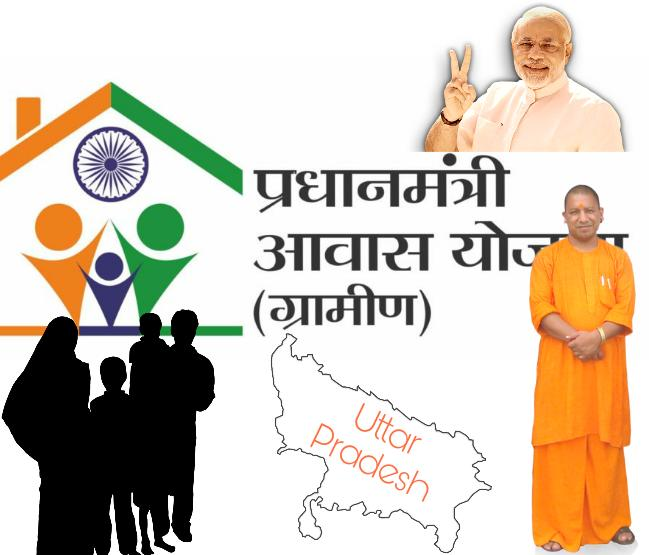 Pradhan Mantri Awas Yojana in Uttar Pradesh, Pradhan mantri Awas Yojana in UP, Pradhan Mantri Awas Yojana insights of Uttar Pradesh, Uttar Pradesh in 2019, Uttar Pradesh development in 2019