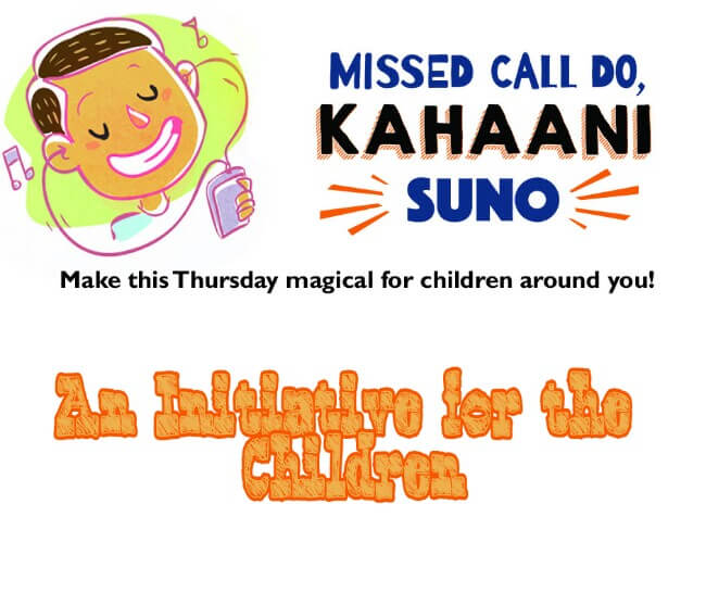 pratham books initiative 'Missed Call Do, Kahaani Suno', Missed call do, kahaani suno, free audio stories by pratham books