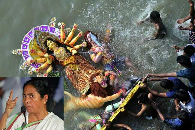 Durga idol immersion Ban by Mamata Banerjee, Mamta Banerjee bans Durga Idol immersion