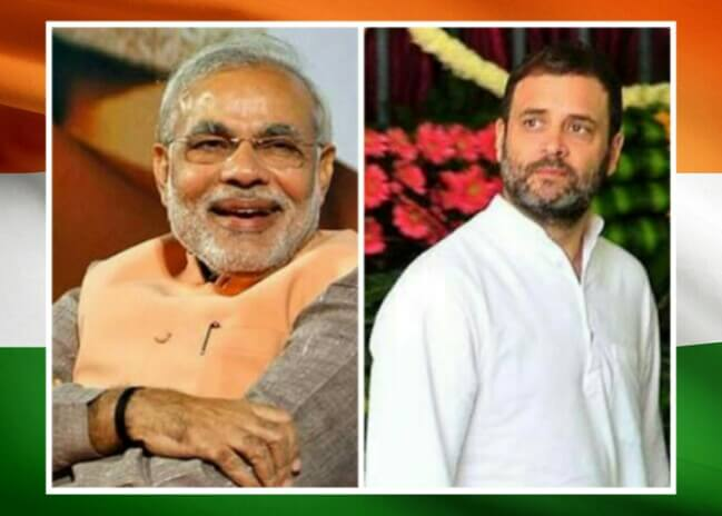 Comparision between Rahul gandhi and Narendra Modi, Rahul Gandhi lacks qualities, best between Narendra Modi and Rahul gandhi