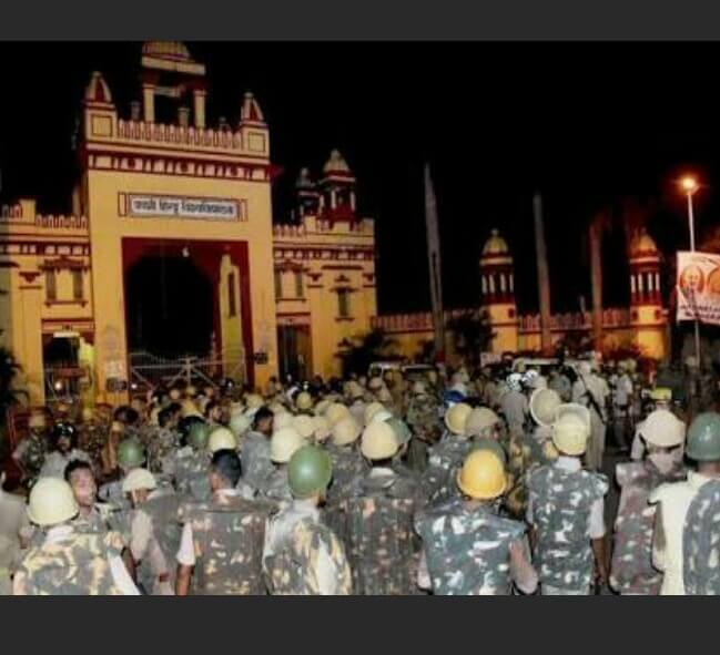 BHU Students Against the Management, BHU Ruckus, BHU Case, BHU Problems, BHU Issues